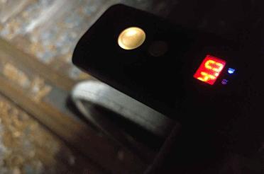 PR1600 Bike Light review from Bikerumor
